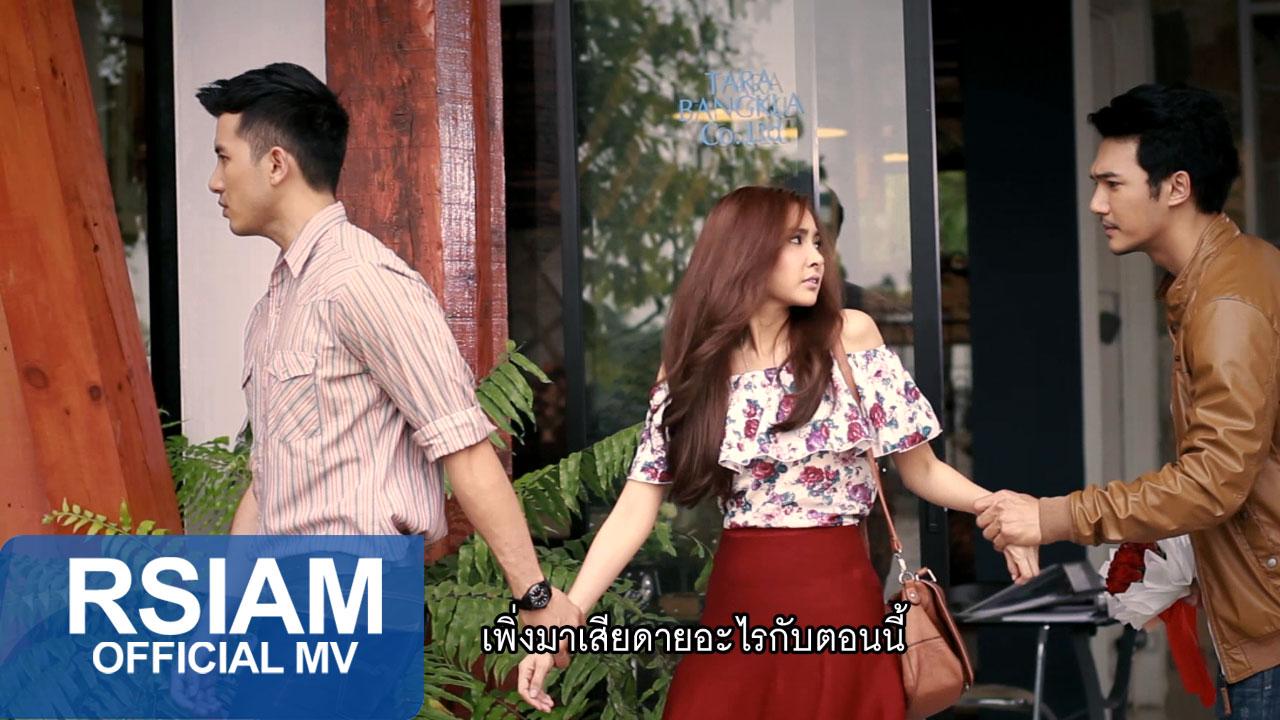Cream_ThaChanJaLong
