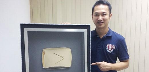 Youtube RsiamMusic อาร์ สยาม