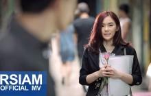คนโสดโปรดทราบ : ยิ้ม อาร์ สยาม [Official MV]